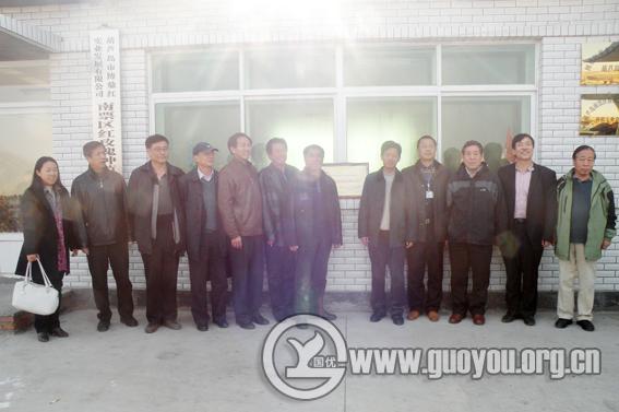 以及葫芦岛市博鼎红实业发展有限公司董事长李木江,总经理李守东等